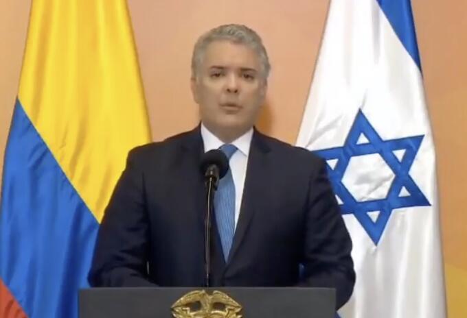 Colombia firma TLC con Israel