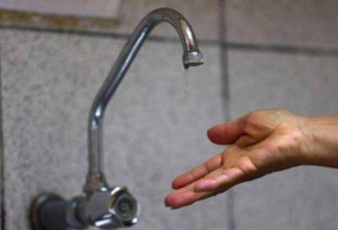 Cortes de agua en 113 barrios de Bogotá