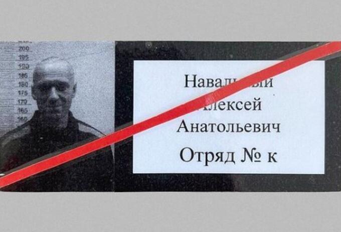 Navalni en prisión