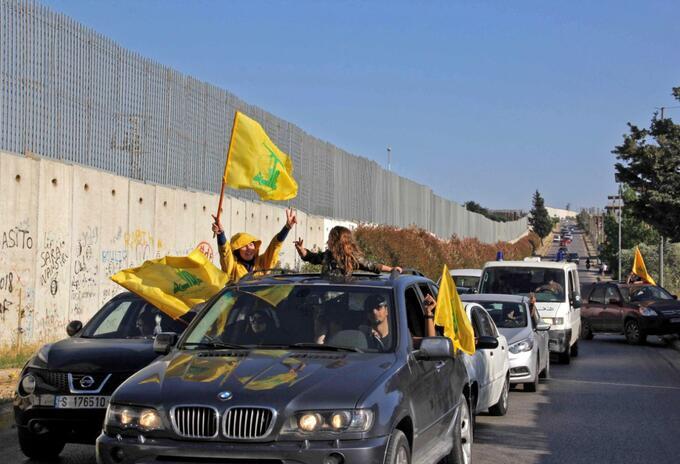 Libaneses apoyan a palestinos en la frontera con Israel
