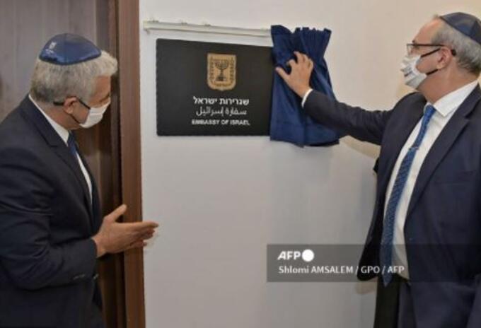 Embajada de Israel en Abu Dabi