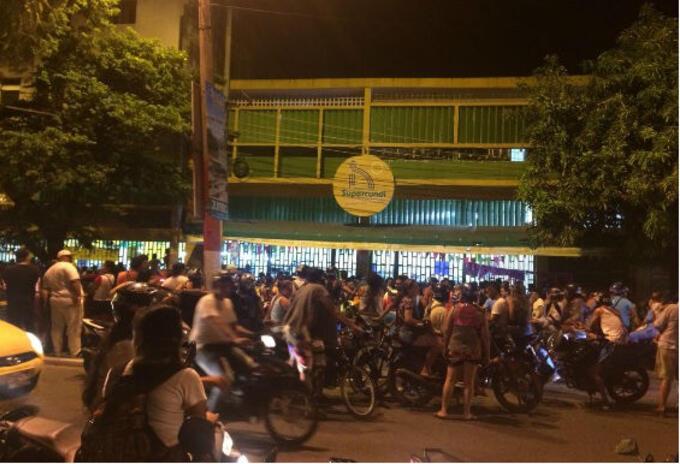 Saqueos en Supermercados en Cundinamarca